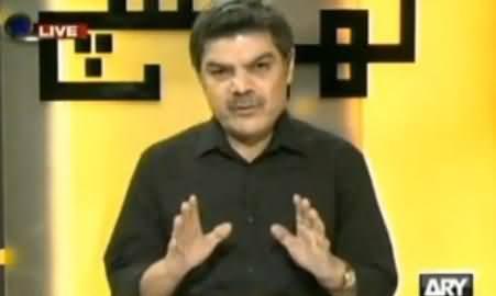 Kharra Sach PART-1 (Rana Mashood Qurbani Ka Bakra & Other Issues) - 13th October 2014