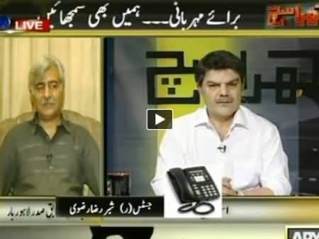 Kharra Sach (Relationship Between Justice Jawwad Khawaja and Mir Shakeel) - 22nd May 2014
