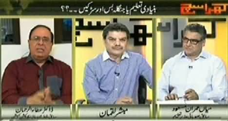 Kharra Sach Repeat (Basic Education Or Metro Bus & Roads) – 16th March 2015
