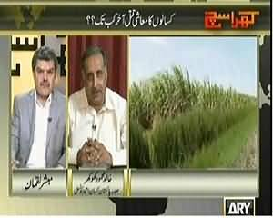 Kharra Sach REPEAT (Kisaano Ke Saath Zulm Kab Tak?) – 19th March 2015