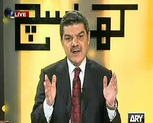Kharra Sach REPEAT (Pakistan Mein Muaashi Dehshatgardi) – 10th March 2015