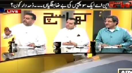 Kharra Sach (Rigging Proved in Khawaja Saad's Constituency) – 4th May 2015