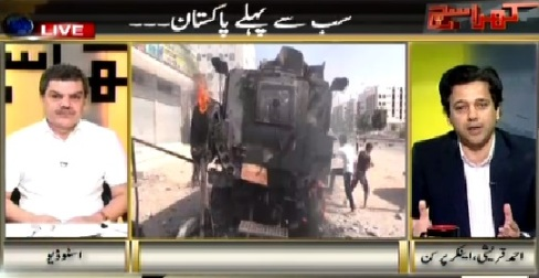 Kharra Sach (Sab Se Pehle Pakistan) – 30th March 2015