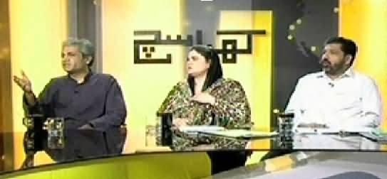 Kharra Sach (Shahbaz Sharif Should Hold Himself Accountable) – 15th July 2014