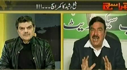 Kharra Sach (Sheikh Rasheed Exclusive Interview) – 19th February 2015