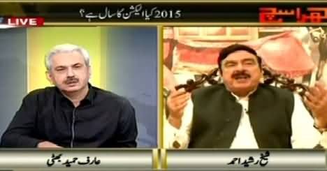 Kharra Sach (Sheikh Rasheed Exclusive Interview) – 27th April 2015