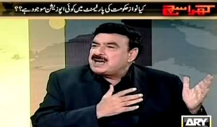 Kharra Sach (Sheikh Rasheed Exclusive Interview with Mubashir Luqman) – 8th April 2015