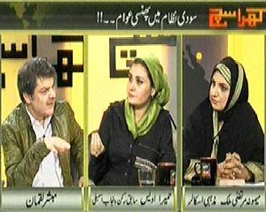 Kharra Sach (Soodi Nizam Main Phansi Awam) – 27th February 2014