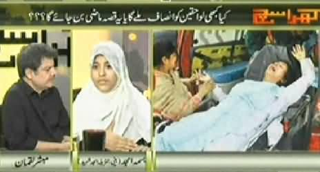 Kharra Sach (Special Interview With Relatives Of Martyrs Of Model Town Incident) – 9th July 2014