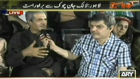 Kharra Sach (Special Program From Lalak Jan Chowk Lahore) – 2nd October 2014