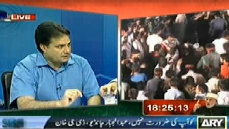 Kharra Sach (Special Transmission) 11PM to 12AM – 26th August 2014