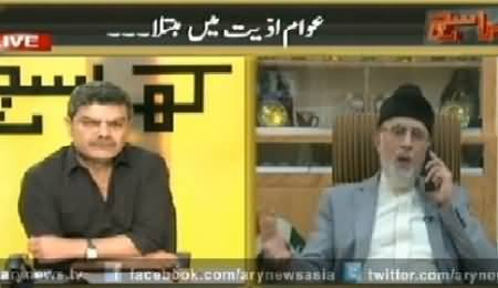 Kharra Sach Special Transmission (Lahore Mein Police Gardi, Awam Pareshan) - 9th August 2014