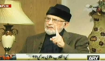 Kharra Sach (Tahir ul Qadri Special Interview with Mubashir Luqman) – 24th June 2014