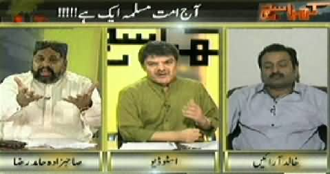 Kharra Sach (Today The Whole Nation is United) – 15th May 2014