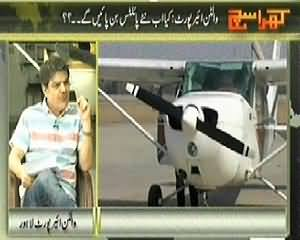 Kharra Sach (Walton Airport: Will New Pilots Be Arranged?) – 20th March 2014
