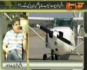 Kharra Sach (Walton Airport: Will New Pilots Be Arranged?) – 20th March 2014
