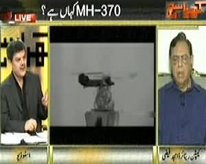 Kharra Sach (Where is Missing Plane of Malaysia?) – 17th March 2014