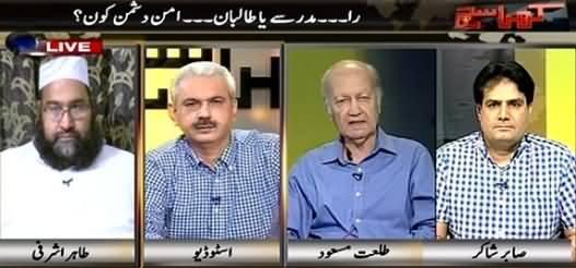 Kharra Sach (Who Is Destroying Peace, RAW, Madrassas or Taliban?) – 19th May 2015