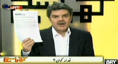 Kharra Sach (Who Is Traitor? Mubashir Luqman Reveals Shocking Facts) – 9th April 2014