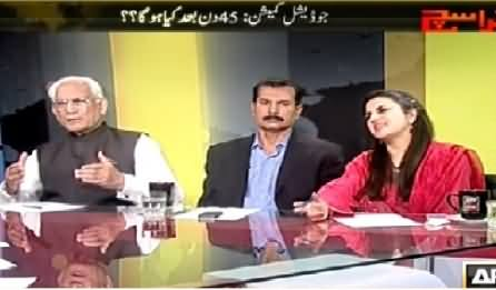 Kharra Sach (Who Planned Rigging, If Proved?) – 28th April 2015