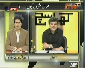Kharra Sach (Why Only Pervez Musharraf Under Trial?) - 1st April 2014