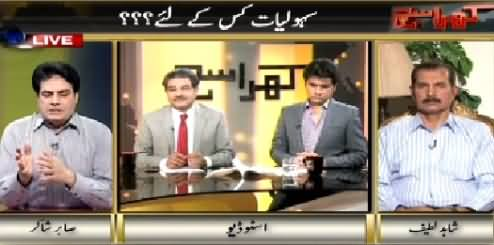 Kharra Sach (Why Only Public Victim of Lawlessness) – 14th May 2015