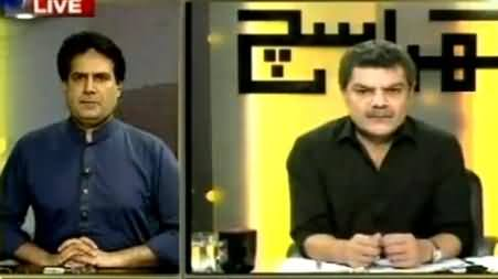 Kharra Sach (Why Pakistani Govt is Silent on Indian Aggression) - 8th October 2014