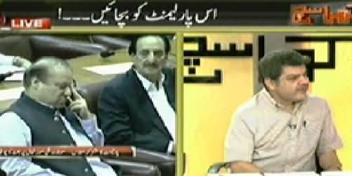 Kharra Sach with Mubashir Luqman (Is Parliament Ko Bachayen) – 10th September 2014