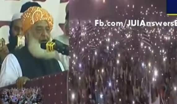 Khatam e Nabuwat Per Sab Ne Qurbaniyan Di, Mushtarka Ehtajaj Hona Chahiye Tha - Maulana Fazal ur Rehman