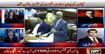 Khawaja Asif Aaj Indian Dramo Ki Saas Lag Rahe Thay - Dr. Shahid Masood