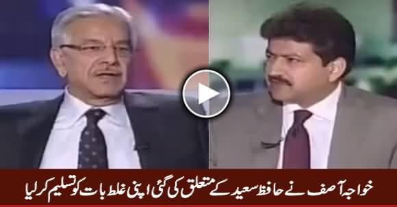Khawaja Asif Admits That His Allegation on Hafiz Saeed Was Wrong