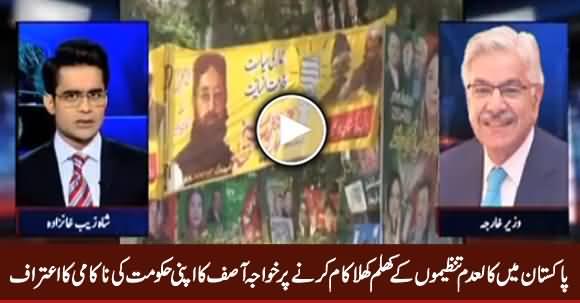 Khawaja Asif Admits The Failure of His Govt Regarding Banned Organizations