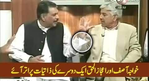 Khawaja Asif and Ijaz ul Haq Get Personal and Expose Each Other in Live Show