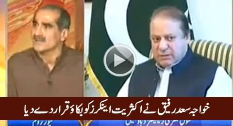 Khawaja Asif Bashing Media Anchors And Declares Them Sold Anchors