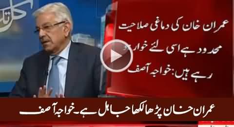 Khawaja Asif Blasting Reply to Imran Khan on His Yesterday's Media Talk
