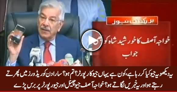 Khawaja Asif Blasts on Geo Channel And Geo Reporter During Live Press Conference