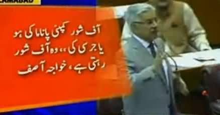 Khawaja Asif Calls Imran Khan