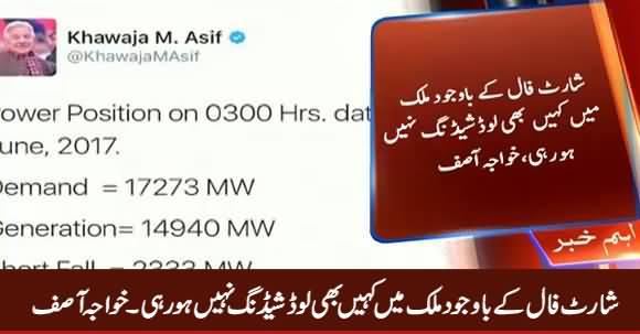 Khawaja Asif Claims No Load Shedding Anywhere Across the Country Despite Shortfall