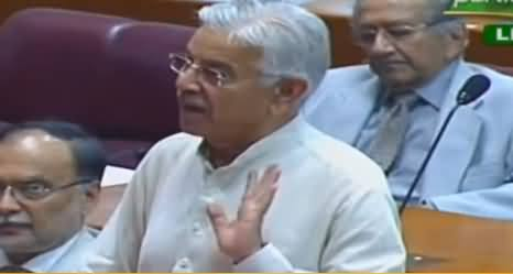 Khawaja Asif Complete Speech in National Assembly - 16th July 2019
