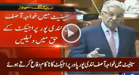 khawaja Asif Defending Nandipur Power Project in Senate