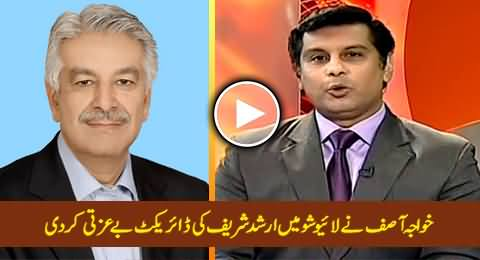 Khawaja Asif Insults Arshad Sharif in Live Show By Not Entertaining His Question