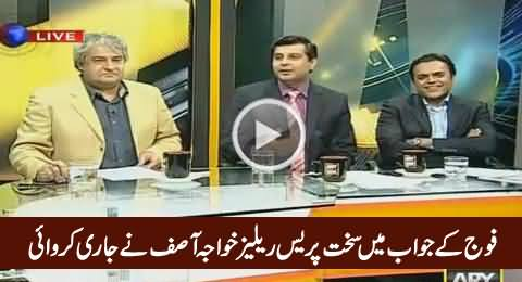 Khawaja Asif Is Behind Govt's Press Release Against Army - Amir Mateen