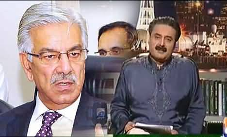Khawaja Asif is going to lose his Ministry due to his Affair with Kashmala Tariq - disclosed in Khabarnaak