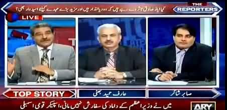 Khawaja Asif Ke Halqe Ki Thumb Report Ch. Nisar Ne Nikalwai - Sabir Shakir Reveals