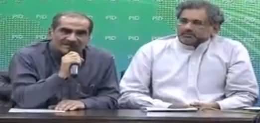 Khawaja Asif, Khawaja Saad Rafique, Shahid Khaqan Abbasi Press Conference