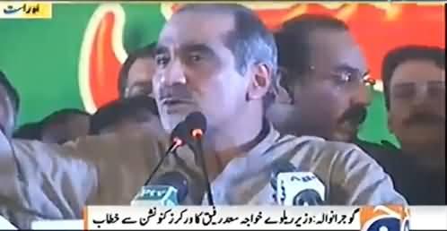 Khawaja Saad Rafique Ne Taqreer Ke Dauran Apne Workers Ko Daant Pila Di