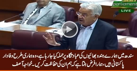 Khawaja Asif Raises Voice For Minorities in National Assembly