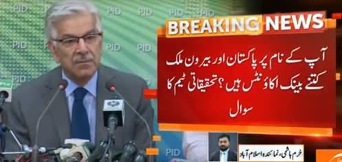 Khawaja Asif Records Statement Before NAB in Assets Beyond Means Case