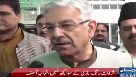 Khawaja Asif Reply to Imran Khan For His New Allegations