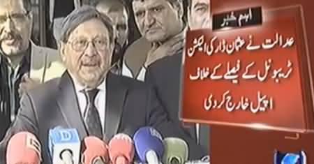 Khawaja Asif's Lawyer Farooq H.Naek Media Talk After NA-110 Verdict